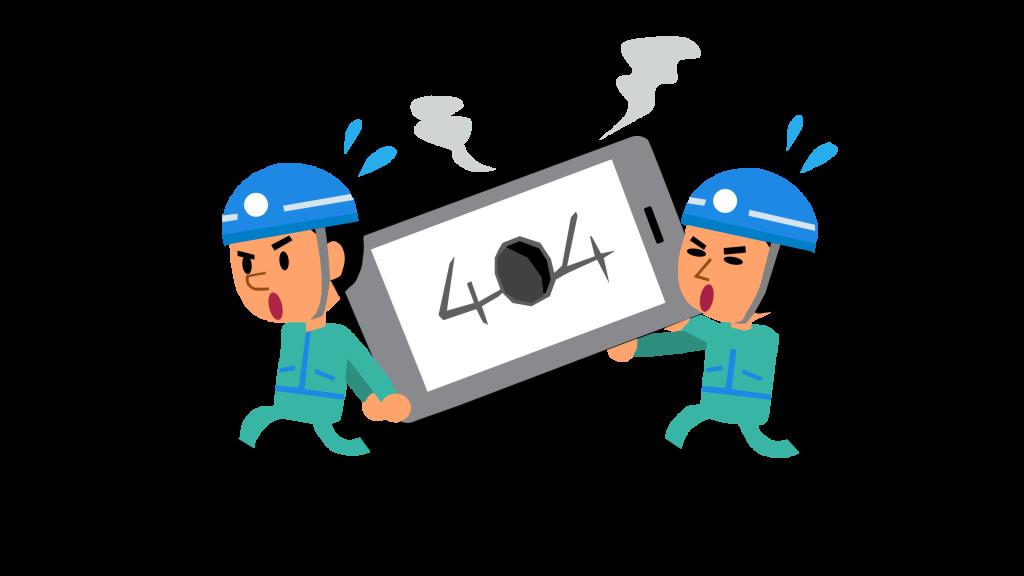 réparation téléphone 404 dessin